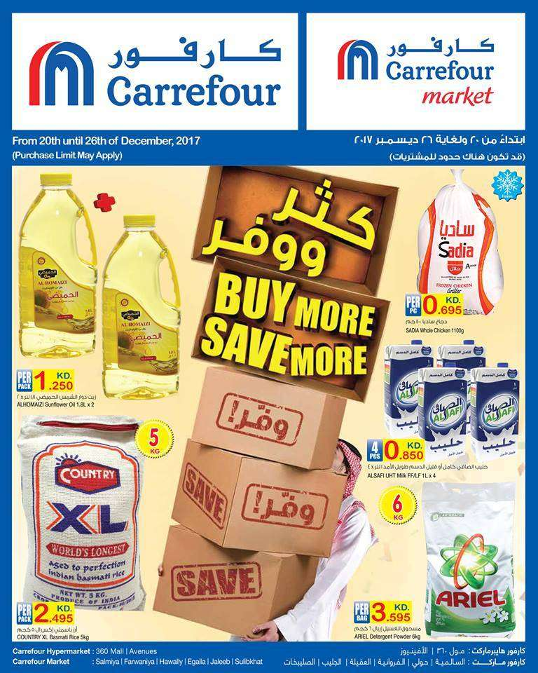carrefour-offer-kuwait