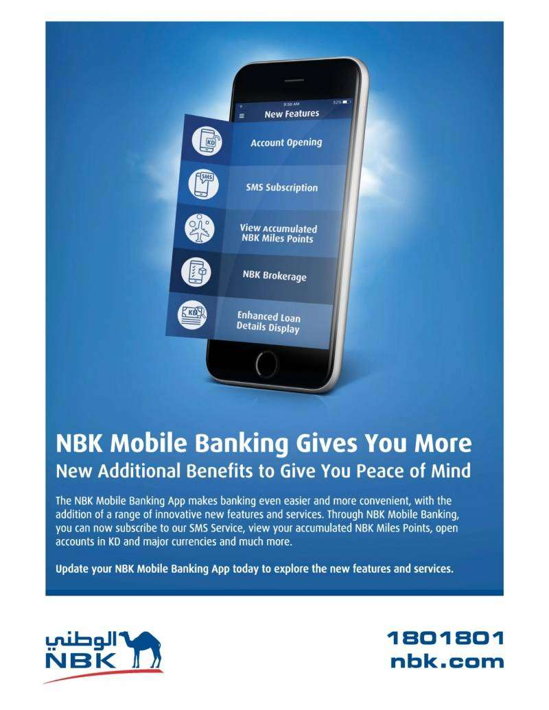 NBK Mobile Banking Gives You More | National Bank Of Kuwait | Kuwait Local
