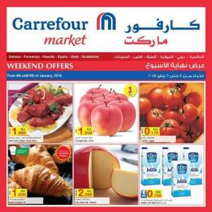 -weekend-offers in kuwait