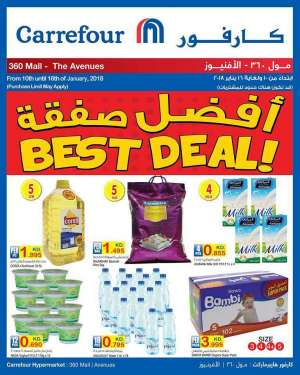 the-best-deal-offer-at-carrefour-has-started in kuwait
