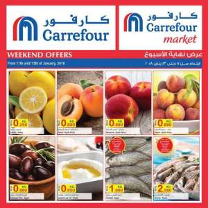 enjoy-the-weekend-offer-from-carrefour in kuwait
