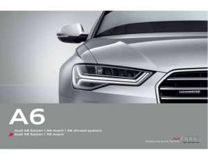 audi-a6-and-s6-catalog in kuwait