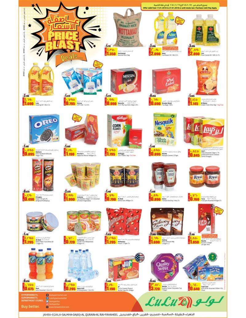price-blast-deals-kuwait