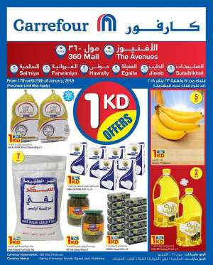 1kd-offers in kuwait