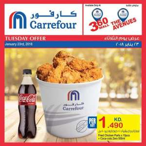 carrefour-tuesday-offer in kuwait