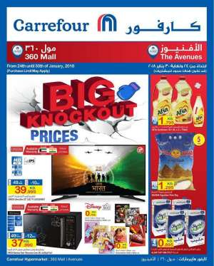 carrefour-hypermarket-offers in kuwait