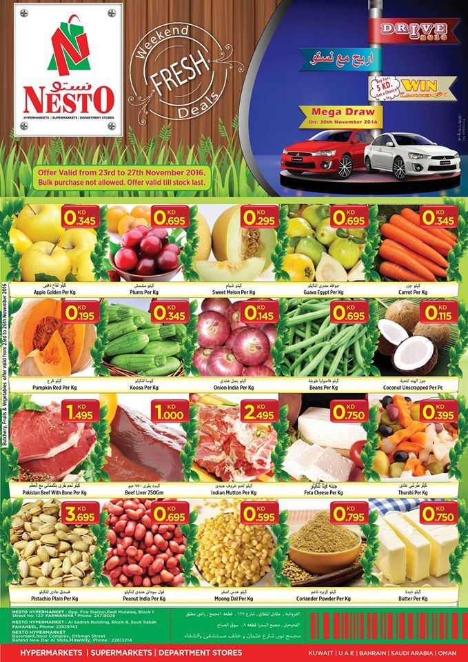weekend-fresh-deals-kuwait