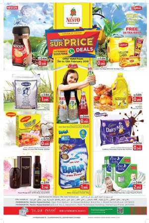 surprice-deals-from-7th-to-13th-february-2018 in kuwait