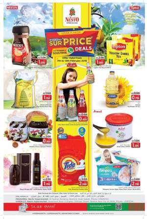 surprice-deals-from-7th-to-13th-february-2018-nesto-fahaheel-and-hawally-outlets in kuwait