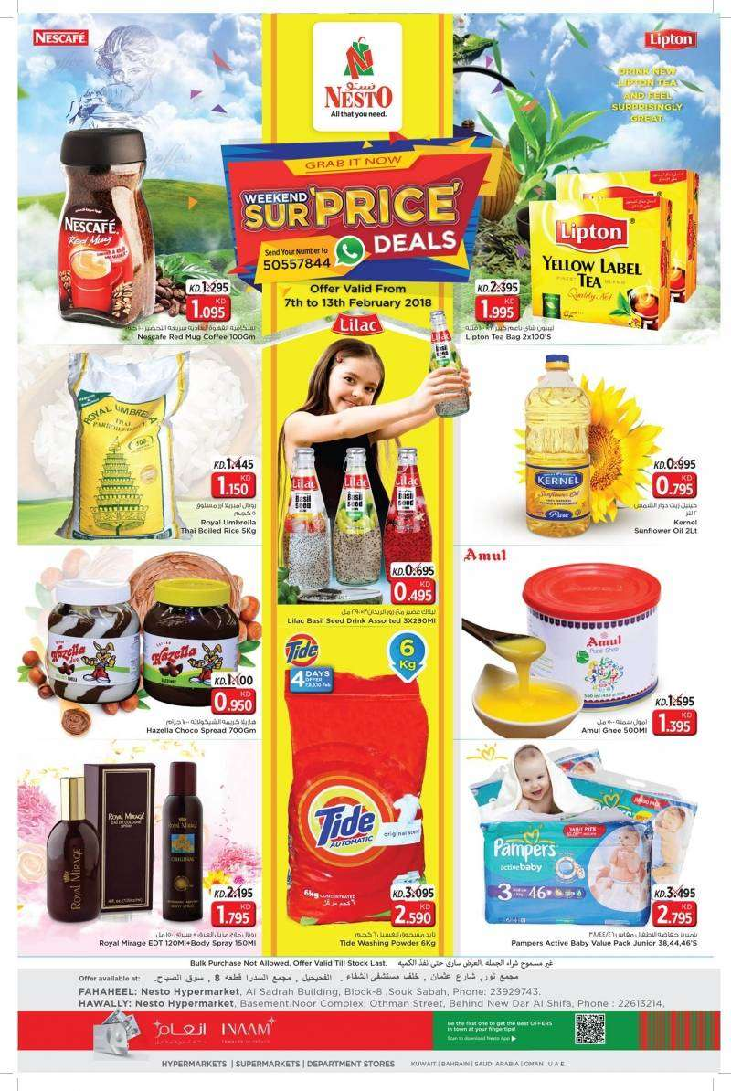 surprice-deals-from-7th-to-13th-february-2018-nesto-fahaheel-and-hawally-outlets-kuwait