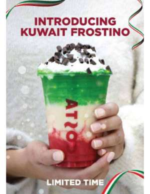 introducing-kuwait-frostino in kuwait