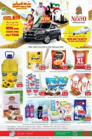 nesto-weekend-deals-nesto-fahaheel-and-hawally-outlets in kuwait
