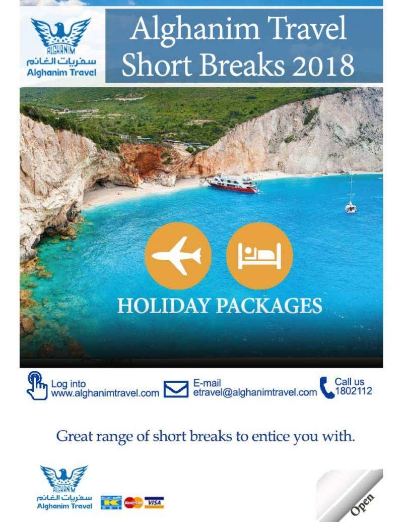 short-breaks-holiday-packages-2018-kuwait
