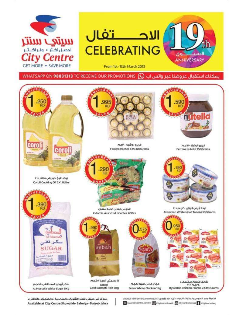 celebrating-19th-anniversary-offer-kuwait