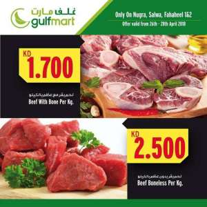 gulfmart-offers in kuwait