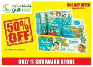 one-day-offer-on-pampers in kuwait