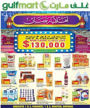 ramadan-special-promotion-starts-at-gulfmart in kuwait