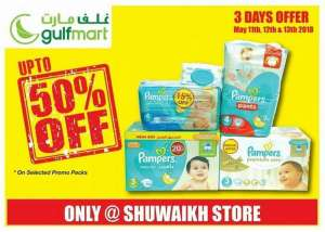 3-days-offer in kuwait