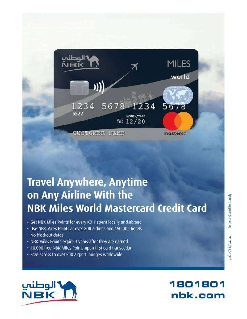 miles-credit-card-from-nbk-kuwait