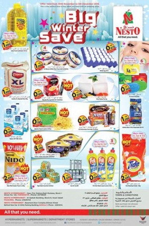 nesto-big-winter-save in kuwait