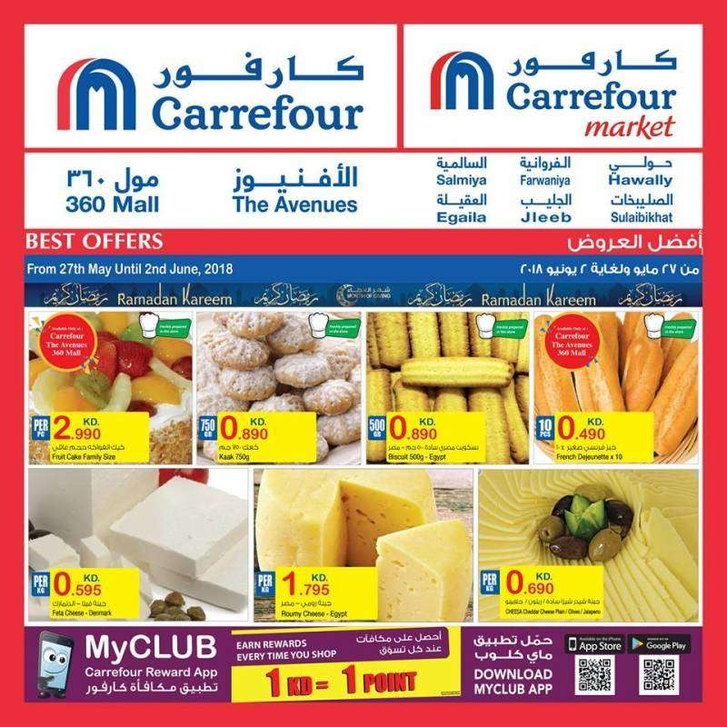 health-is-definitely-important-to-us-at-carrefour-kuwait
