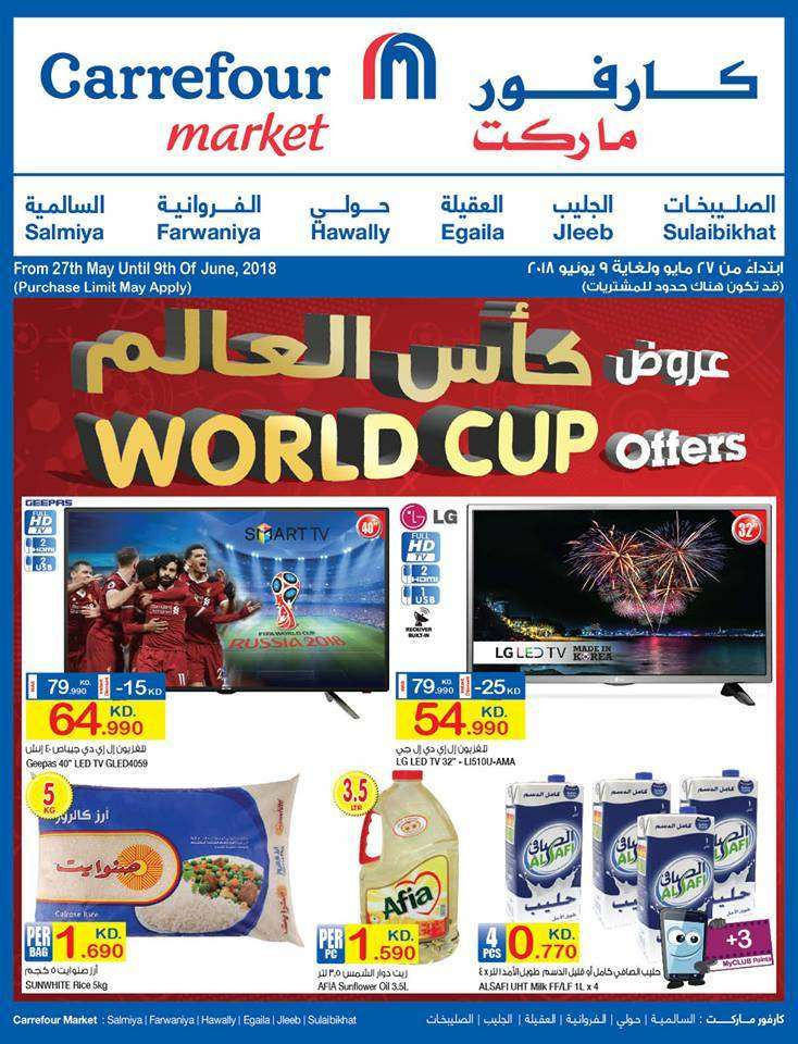 enjoy-the-world-cup-offers--kuwait