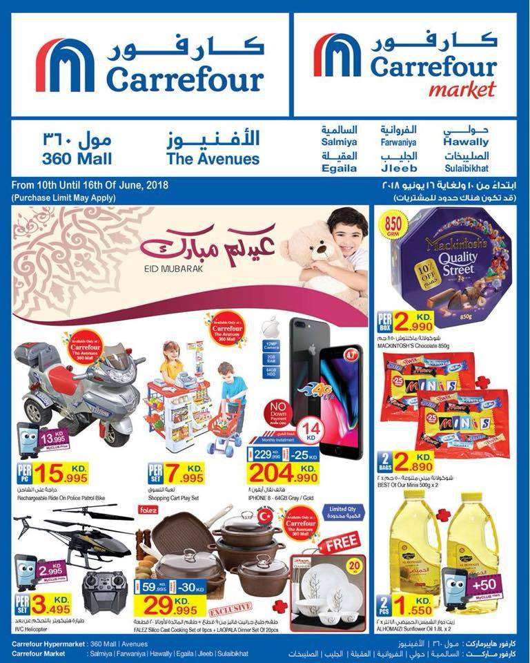carrefour-eid-offers-kuwait