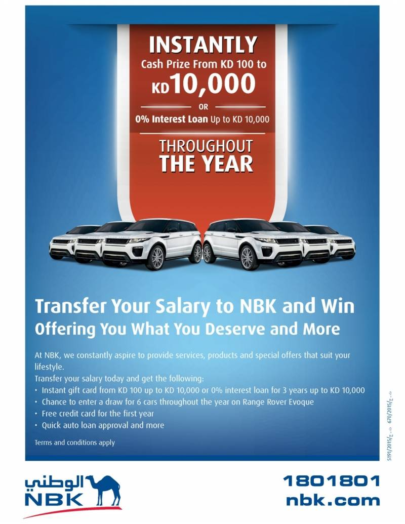 transfer-your-salary-to-nbk-and-win-kuwait
