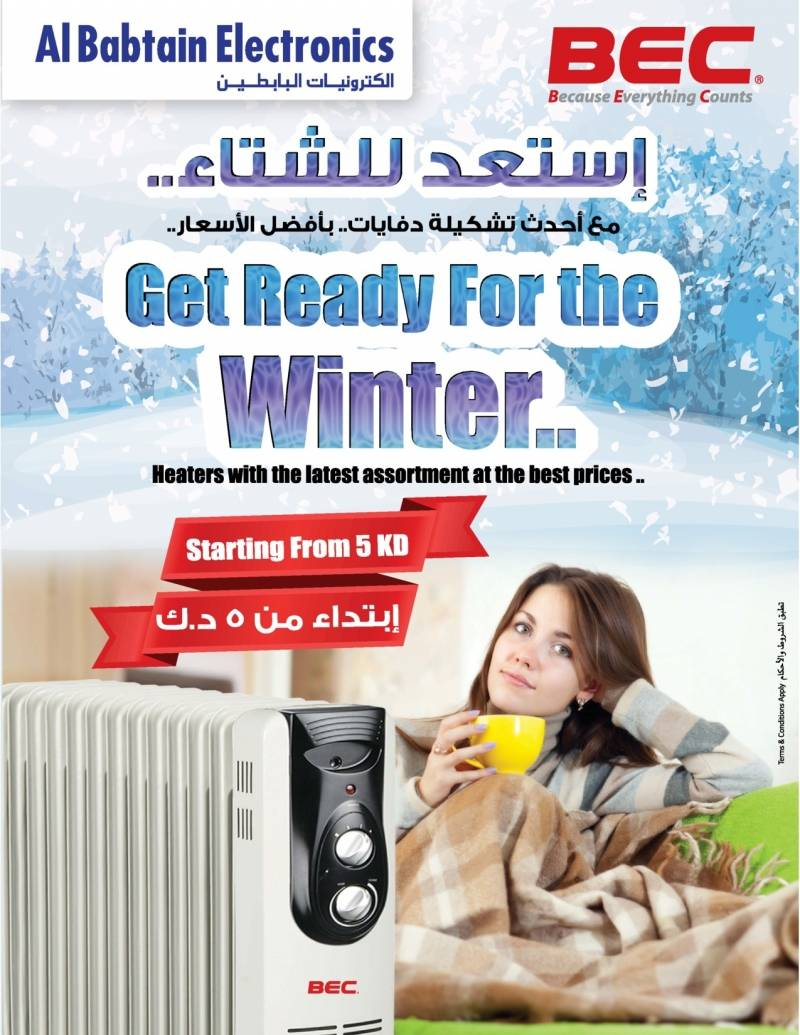get-ready-for-the-winter-kuwait