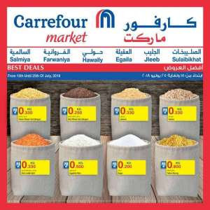 best-deals- in kuwait