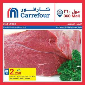 best-deals-2 in kuwait