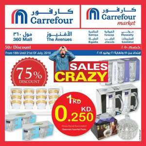 crazy-sales- in kuwait