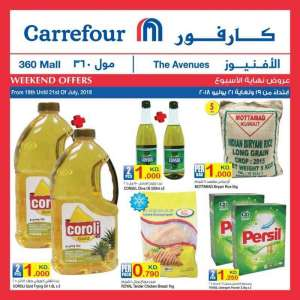 weekend-offer-2 in kuwait