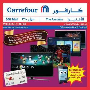 weekend-offer-3 in kuwait