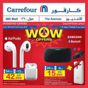 weekend-offer-4 in kuwait