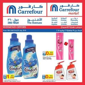 weekend-offer-5 in kuwait