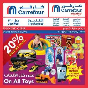 weekend-offer-6 in kuwait