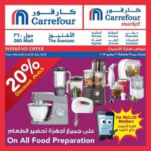 weekend-offer-7 in kuwait