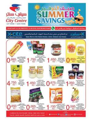 summer-savings in kuwait