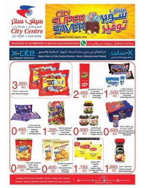 city-super-saver in kuwait