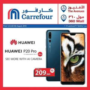 huawei-p20-pro--offer- in kuwait