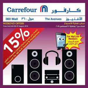 weekend-offers-1 in kuwait