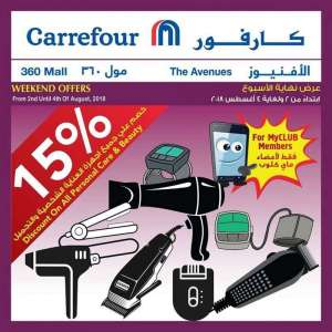 weekend-offers-3 in kuwait