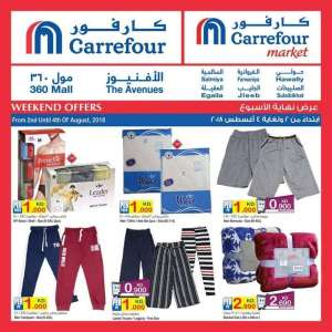weekend-offers-5 in kuwait
