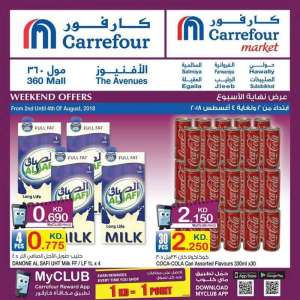 weekend-offers-7 in kuwait