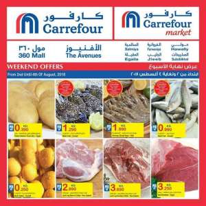 weekend-offers-8 in kuwait