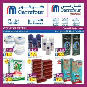 weekend-offers-9 in kuwait