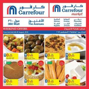 weekend-offers-10 in kuwait
