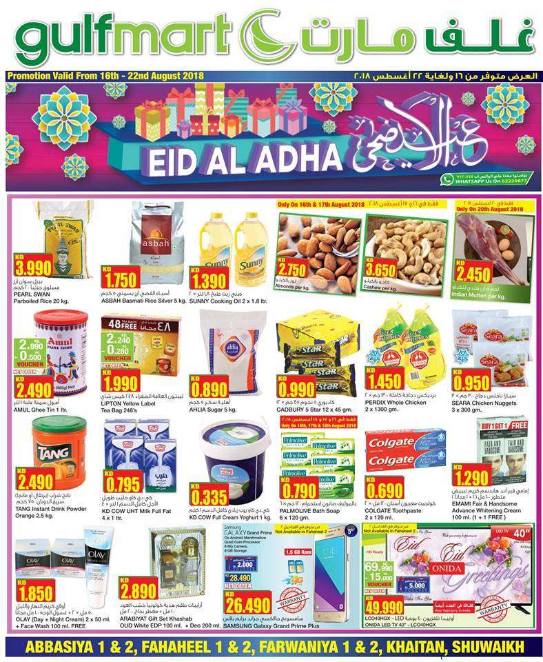 eid-al-adha-promotion-offer-kuwait