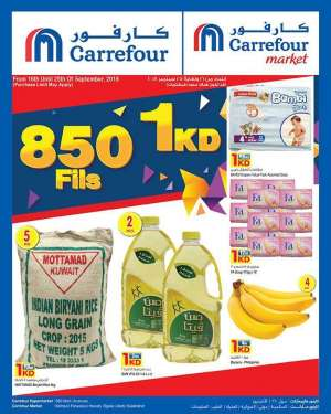 1-kd-offers-in-carrefour in kuwait